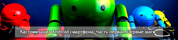 Custom_One_banner