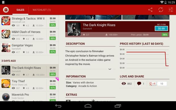 Скидки в магазине приложений Google Play и как их найти