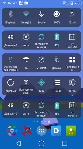 TOP-60_HD_Виджеты-04