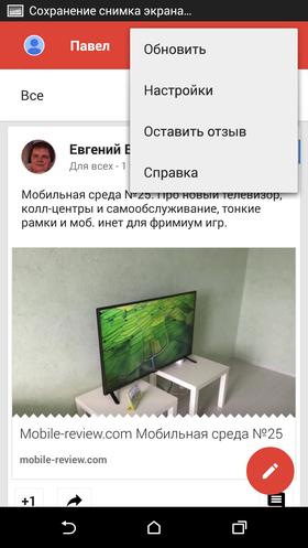 Автозагрузка фотографий и видео - Android - Cправка ...