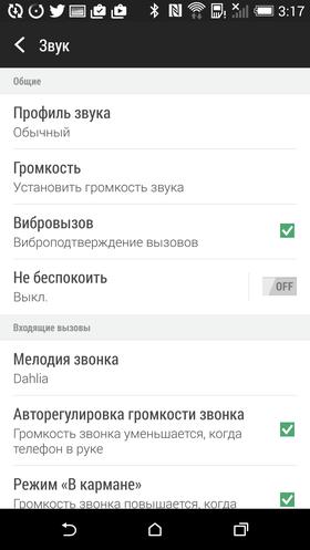 Чайник_19-03