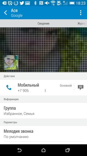 Чайник_19-06