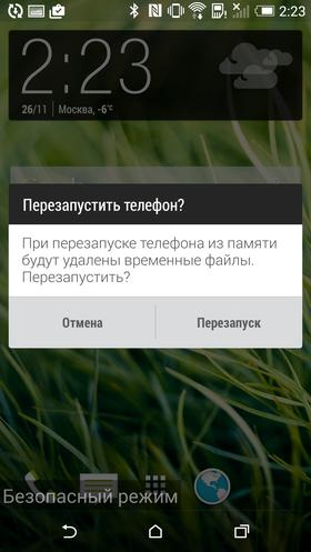 Чайник_20-01