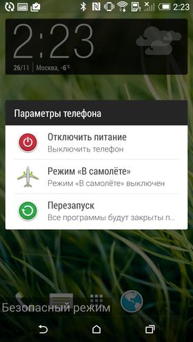 Чайник_20-02