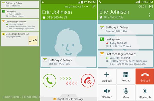 Экран информации о звонящем