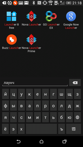 Custom_Яндекс_Shell-003