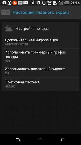 Custom_Яндекс_Shell-012