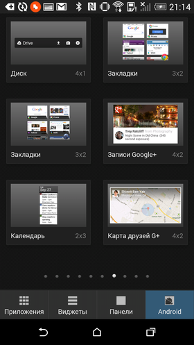 Custom_Яндекс_Shell-013