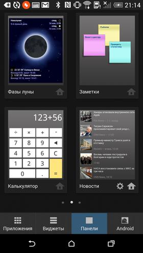 Custom_Яндекс_Shell-014