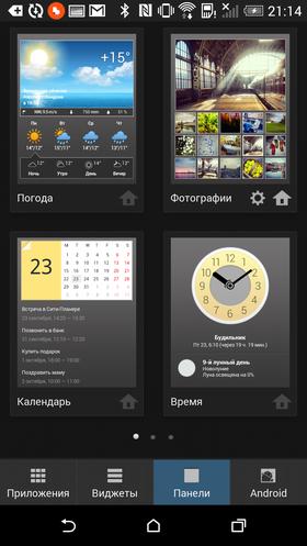 Custom_Яндекс_Shell-015