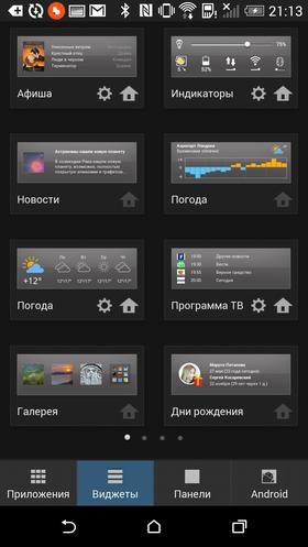 Custom_Яндекс_Shell-016