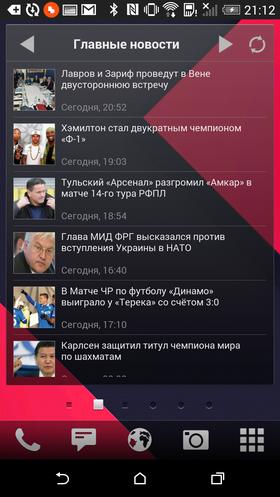 Custom_Яндекс_Shell-021