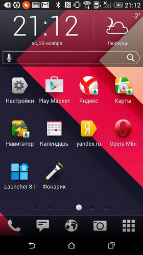 Custom_Яндекс_Shell-024