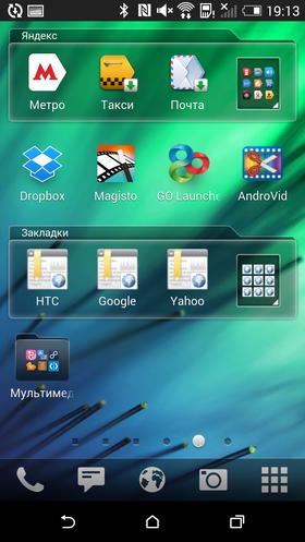 Custom_Яндекс_Shell-035