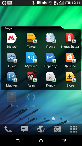 Custom_Яндекс_Shell-036