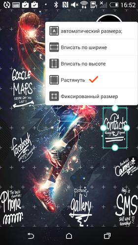 Custom_Buzz_Launcher-015