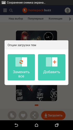 Custom_Buzz_Launcher-017