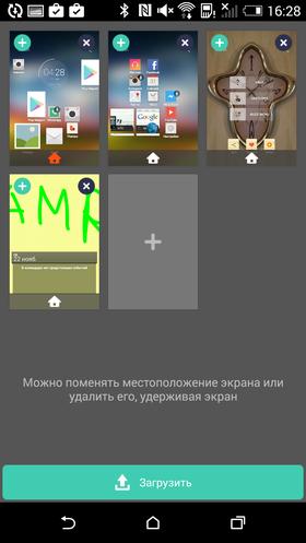 Custom_Buzz_Launcher-023