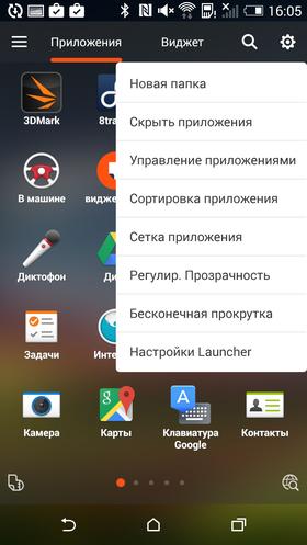 Custom_Buzz_Launcher-042
