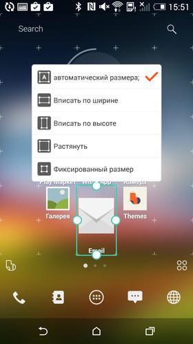 Custom_Buzz_Launcher-048