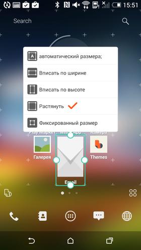 Custom_Buzz_Launcher-050