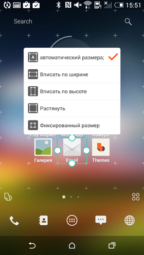 Custom_Buzz_Launcher-051