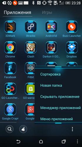 Custom_Go_Launcher-001