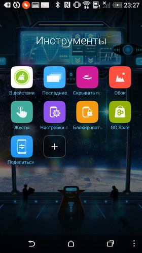 Custom_Go_Launcher-002