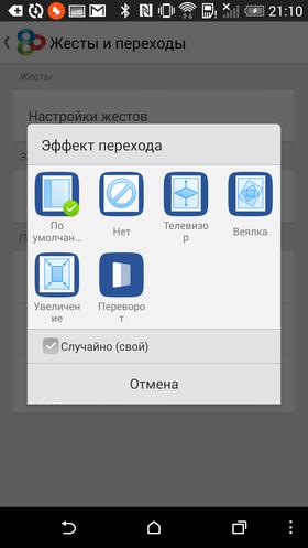 Custom_Go_Launcher-007