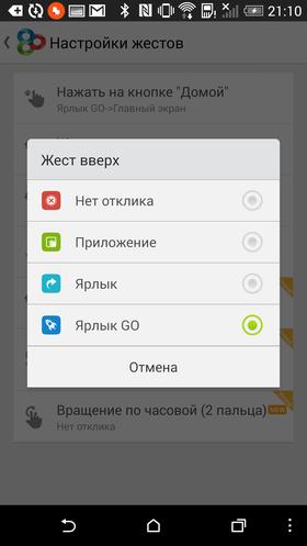 Custom_Go_Launcher-008