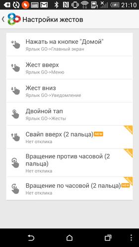 Custom_Go_Launcher-009