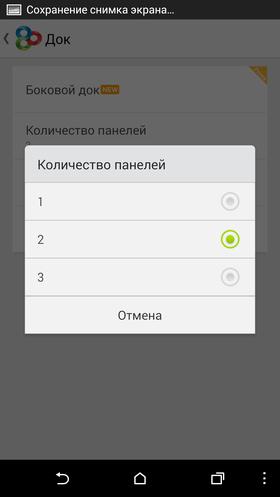 Custom_Go_Launcher-011