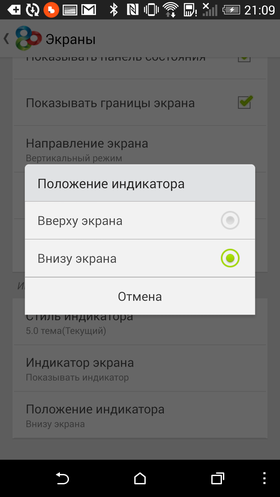 Custom_Go_Launcher-013