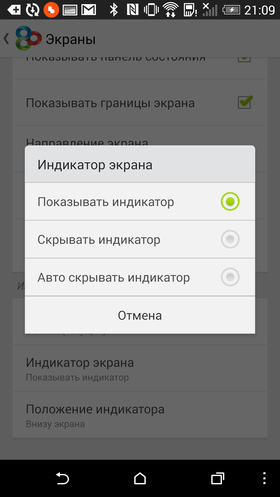 Custom_Go_Launcher-014