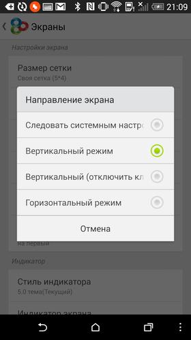 Custom_Go_Launcher-015