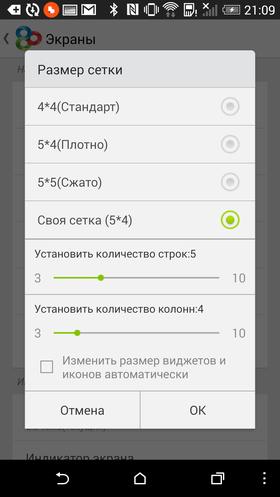 Custom_Go_Launcher-016