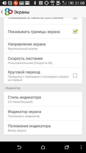 Custom_Go_Launcher-017