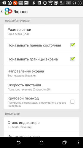 Custom_Go_Launcher-018
