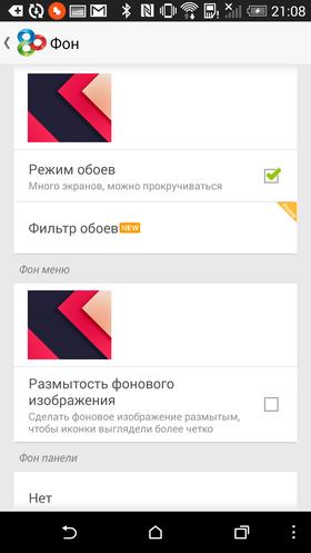 Custom_Go_Launcher-020