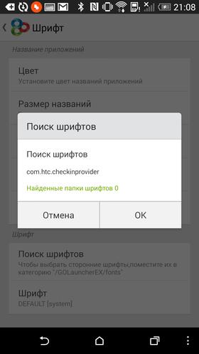 Custom_Go_Launcher-022