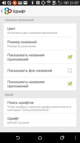 Custom_Go_Launcher-024