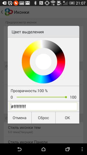 Custom_Go_Launcher-026