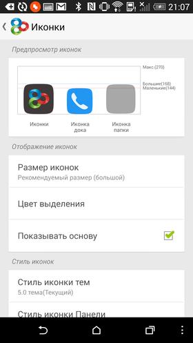 Custom_Go_Launcher-028