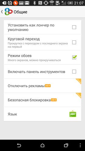 Custom_Go_Launcher-030