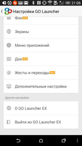 Custom_Go_Launcher-031