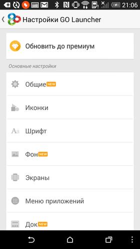Custom_Go_Launcher-032