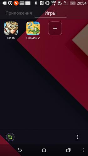 Custom_Go_Launcher-063