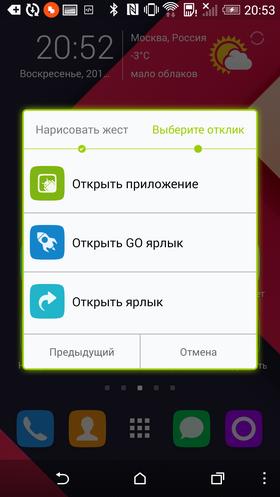 Custom_Go_Launcher-067