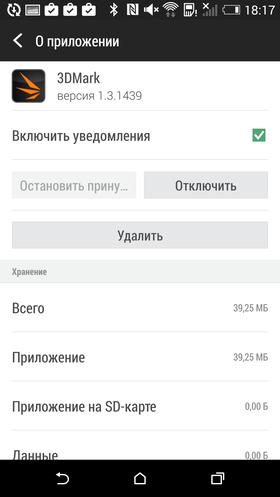 Custom_Google_Старт-001