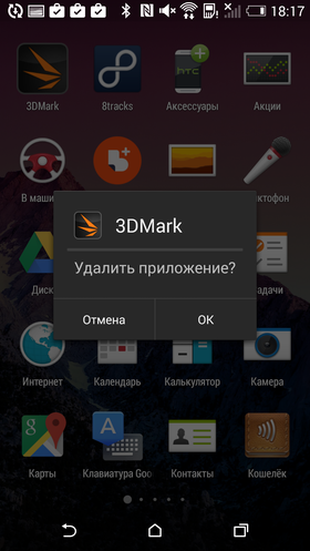 Custom_Google_Старт-002